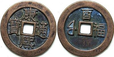 Chinese ancient Bronze Coin Diameter:28mm