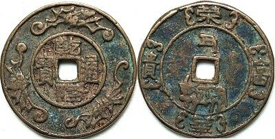 Chinese ancient Bronze Coin Diameter:32mm