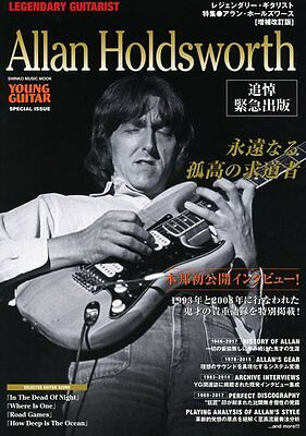 """Book LEGENDARY GUITARIST ALLAN HOLDSWORTH Special Edition """"YOUNG GUITAR"""" Japan"""