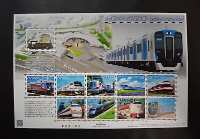 JAPAN POST STAMP LIMITED/Railroad Series No,5 Normal Version/Oct-4-2017