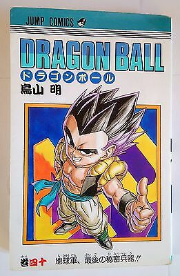 Manga Jump Comics Dragon Ball Tome Numero 40