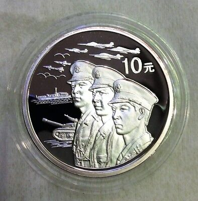 CHINA 10 YUAN 1999 SILVER PROOF, 50th Anniversary - PRC, Three soldiers