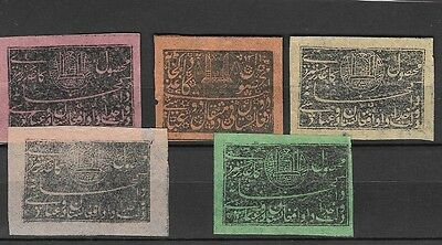 Afghanistan Stamp-Antique