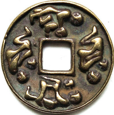 Chinese ancient Bronze Coin Diameter:42mm