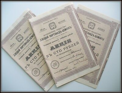 Russia 1917 100 Rubles bonds CONSECUTIVE SERIAL Full Sheet of 10 COUPONS X 3