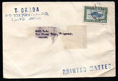 Japan - 1949 Cover to Plymouth from Tokyo