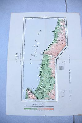 Israel, Northern Coastal Zone Old Map , About 1957 , 35X25 Cm