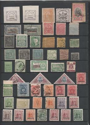 Indian States Collection On 7 Pages