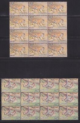Malaysia 1979 Wildlife Animals  Plate Of 12 MNH (Glue some toned see scans) RARE