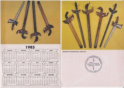 Malaysia 1984 Traditional Malay Weapons Picture Postcard