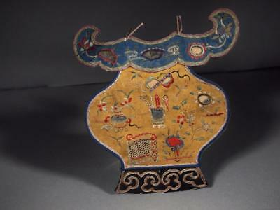 Antique Qing Dynasty Chinese Embroidered Textile