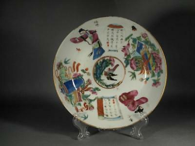 Chinese Daoguang Period Bowl with Chinese Writing Circa 1821-50