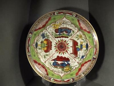 Rare 18th c.Chinese Export Dragon-in-Compartment Plate