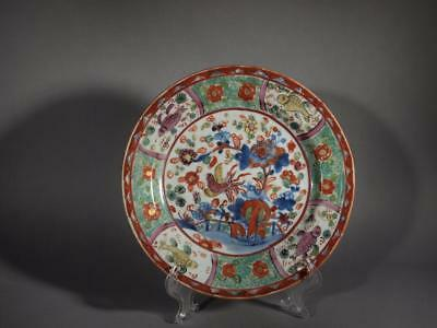 Chinese Export Kangxi Period (1662-1722) Clobbered Plate