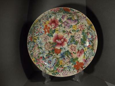 Chinese 19/20th century Famille Rose Millefiori Plate