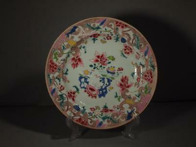 Chinese Yongzheng Period 1722-1735 Famille Rose Plate