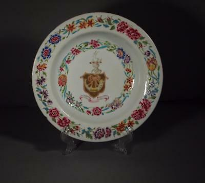 Chinese Export 18th Century Armorial Bowl