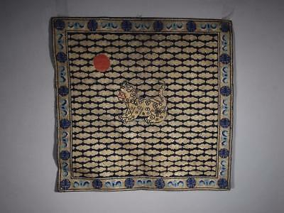 Important Antique Chinese Qing Dynasty Rank Badge