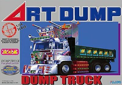 Fujimi model 1/24 Truck Series No.5 Art dump reprint plastic model