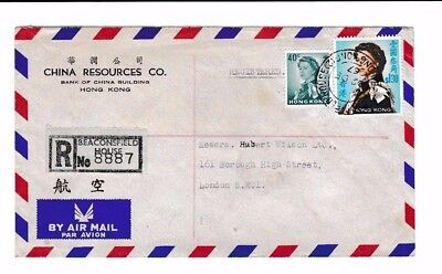 Hong Kong  22 DE 67 Registered Airmail Cover Beaconsfield House