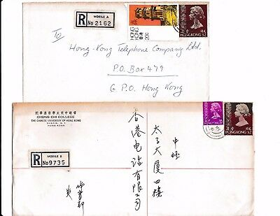 Hong Kong 2 Local Registered Covers with MOBILE A & MOBILE B Registration Labels