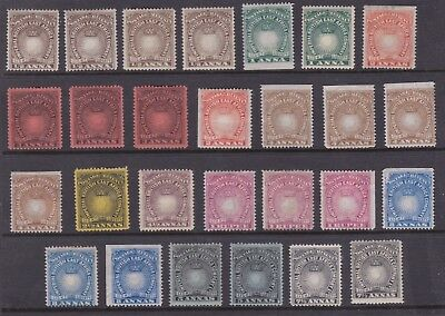 British East Africa - Multiple Shades - High Cat - Mh/mng