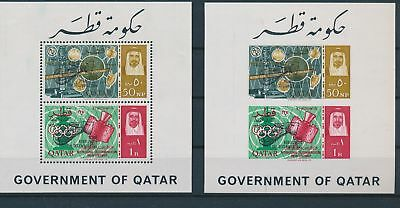 LH13010 Qatar overprint perf/imperf satellites space sheets MNH