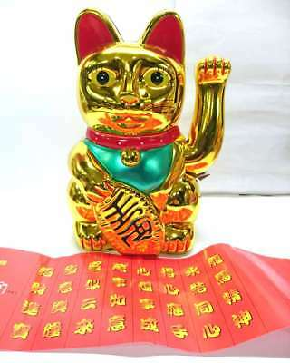 New 17cm Chinese Lucky Wealth Gold Maneki Neko Cat Waving Arm Fortune Cat