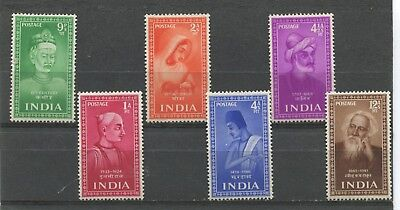 "INDIA - SG. 337 / 342 : 1952 ""  INDIAN SAINTS and POETS  "" ."