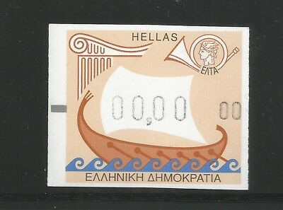 Griechenland/greece.     Atm/frama  Of Greece With Value 00,00  / ** Mnh