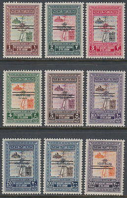 Jordanien Jordan 1953 ** Mi.259/67 I Freimarken Definitives with ovpt.