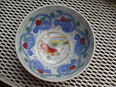 Colorful Oriental Bowl With Flowers And Birds