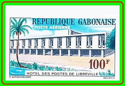 GABON 1963 POST OFFICE SC#C12 imperforated LARGE MARGIN  MNH CV$15.00 PALM TREE