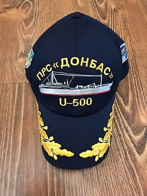 "Cap Hat Ukraine Navy Marine Military Ship ""donbas"" - 2017 Original"