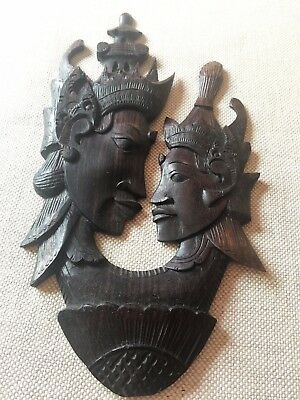 Vintage hand carved dark wood African Woman & Man wall figurine sculpture 1970