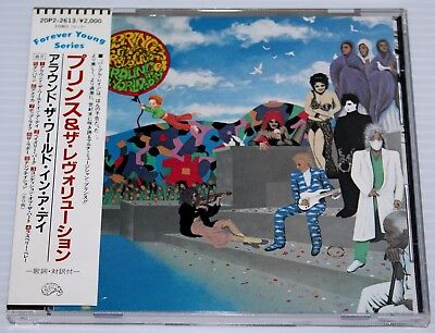 Prince And The Revolution - Around The World In A Day - 1989 Japan Cd - Reissue