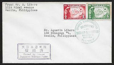 Manilla Philippines Ww2 Censor Japan Japon 1943 Lettre Cover