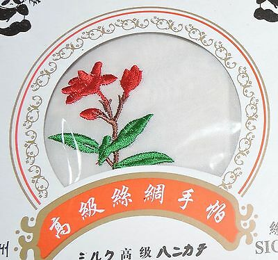 Red Rose Flower Bud Retro Embroidered White Silk Lady Handkerchief Unused China