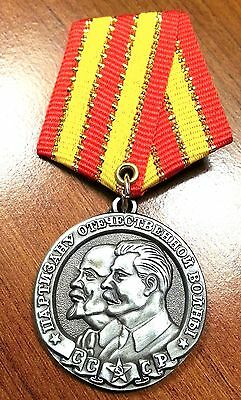 Soviet Russian Vladimir Lenin Joseph Stalin WWII Red Army Russia USSR CCCP Medal