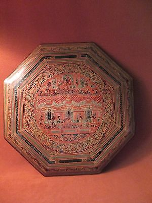 """Burmese lacquer -unusual octagonal shaped lid 15"""""""