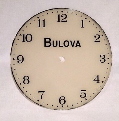 "Vintage BULOVA WATCHES JEWELRY 14"" Round  GLASS FACE FOR PAM CLOCK LIGHTED SIGN"