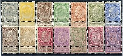 Weeda Belgium 60/78 Fresh mint 1893-1900 issues, tabs attached CV $291.15