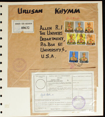Brunei :1936-78 Postal history collection including Officials ,Revenues Telegram
