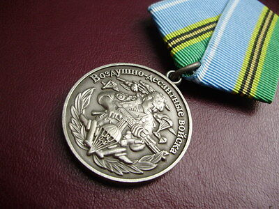 "Russian military medal ""Paratroops"""