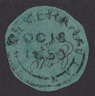 BRITISH GUIANA 1850 Type-set circular COTTONREEL 8c EXPERTISED CLASSIC RARITY !