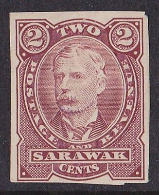 Sarawak : 1895 Brooke IMPERF PROOF Colour Trial