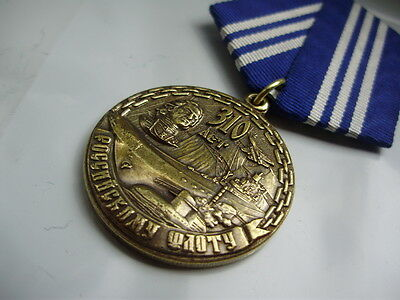 "Russian military medal. ""310 years of Russian Fleet"""