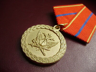 Russian medal FSIN - of  Federal Penitentiary Service.