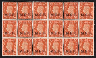 British Middle East Forces MEF : 1942 KGVI 2d block with VARIETY MNH **