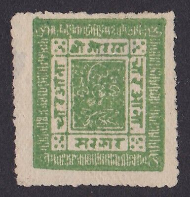 NEPAL 1881 issue 4a Pin Perf SG cat £550